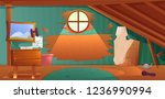 The Interior Of The Attic. An...