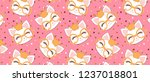 pattern with cute cat face with ... | Shutterstock .eps vector #1237018801