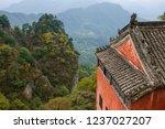 Color Photo Of Taoist Monastery ...