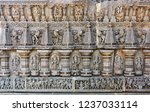 ancient stone carving of... | Shutterstock . vector #1237033114