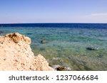 sharm el shaikh  egypt  ...   Shutterstock . vector #1237066684