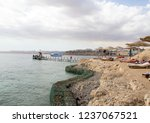 sharm el shaikh  egypt  ...   Shutterstock . vector #1237067521