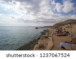 sharm el shaikh  egypt  ...   Shutterstock . vector #1237067524