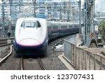 tokyo   may 17  shinkansen... | Shutterstock . vector #123707431