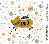 Merry Christmas Pig Banner 2019 ...