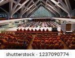 chulalongkorn university ... | Shutterstock . vector #1237090774