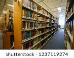 the hong kong university of... | Shutterstock . vector #1237119274