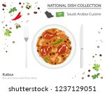 saudi arabia cuisine. middle... | Shutterstock .eps vector #1237129051
