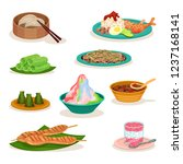 flat vector set of different... | Shutterstock .eps vector #1237168141