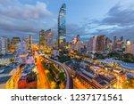 bangkok  thailand   july 4 ... | Shutterstock . vector #1237171561