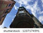 palma de mallorca. balearic... | Shutterstock . vector #1237174591