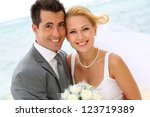 cheerful married couple... | Shutterstock . vector #123719389
