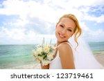 Portrait Of Beautiful Bride...
