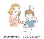 vector illustration a boy doing ... | Shutterstock .eps vector #1237216594