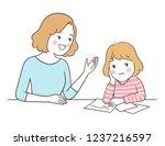 vector illustration a girl... | Shutterstock .eps vector #1237216597