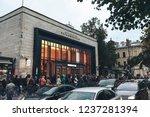 st petersburg  russia   october ... | Shutterstock . vector #1237281394