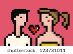 lovers made of pixel for... | Shutterstock .eps vector #123731011
