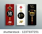 chinese new year 2019 greeting... | Shutterstock .eps vector #1237337251