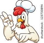 cartoon chef chicken. vector... | Shutterstock .eps vector #123733894