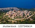 chios island  north aegean ... | Shutterstock . vector #1237340614