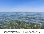 sun glare on the seabed | Shutterstock . vector #1237360717