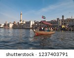 Dubai  Uae. Small Wooden Boat...