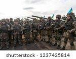 zhytomyr reg  ukraine   nov. 21 ... | Shutterstock . vector #1237425814