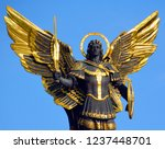 kiev ukraine 09 03 17   gold... | Shutterstock . vector #1237448701