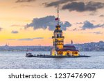 views from istanbul  the...   Shutterstock . vector #1237476907