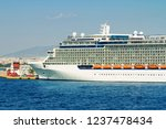 large cruise ship sailing... | Shutterstock . vector #1237478434