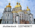 kiev ukraine 09 03 17  details... | Shutterstock . vector #1237485877
