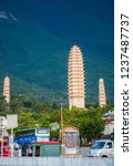 dali   china   oct 2018  the... | Shutterstock . vector #1237487737