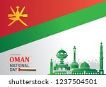 the sultanate of oman happy...   Shutterstock .eps vector #1237504501
