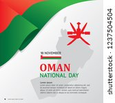 the sultanate of oman happy...   Shutterstock .eps vector #1237504504