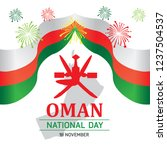 the sultanate of oman happy...   Shutterstock .eps vector #1237504537