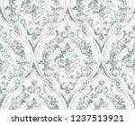 Vintage Flourish Ornamented...