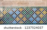 Wall Tiles In The Alhambra ...