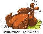 fried chicken chicken icon | Shutterstock .eps vector #1237626571