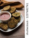 indian starter chilli chicken ... | Shutterstock . vector #1237682761