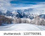 beautiful scenic view of... | Shutterstock . vector #1237700581