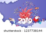new year advertising design.... | Shutterstock .eps vector #1237738144