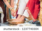 indian bridesmaid washing groom ... | Shutterstock . vector #1237740304
