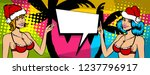 two beautiful woman pop art... | Shutterstock .eps vector #1237796917