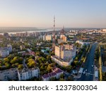telecom communication tower in... | Shutterstock . vector #1237800304