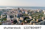 panoramic view city  cityscape... | Shutterstock . vector #1237804897