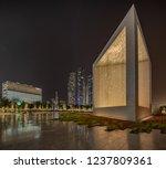 abu dhabi  uae  november 09 ... | Shutterstock . vector #1237809361