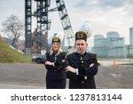 black coal miners family in... | Shutterstock . vector #1237813144