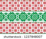 pixel pattern seamless... | Shutterstock .eps vector #1237848007