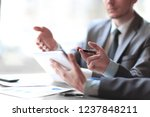 close up of business partners... | Shutterstock . vector #1237848211