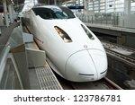 fukuoka  japan   june 2  2012 ... | Shutterstock . vector #123786781